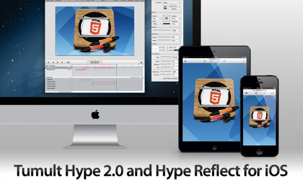 Hype-Reflect-HeaderImage2